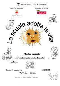 locandina-sav-2003
