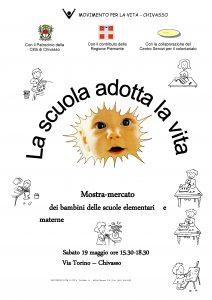 locandina-scuola-2001